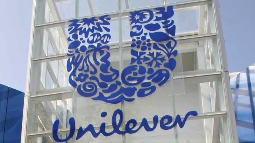 Unilever company. Credit: Unilever.com.