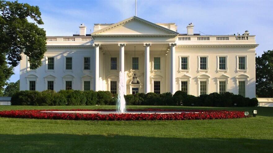 The WhiteHouse, Washington, D.C. Credit: Credit: WhiteHouse.gov.