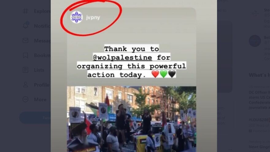 The anti-Israel group Jewish Voice for Peace (JVP) supported a pro-Palestinian rally in Brooklyn where protestors glorified uprisings against Israel. Source: Screenshot.