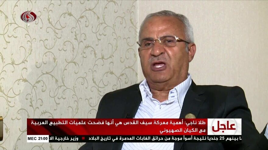 Talal Naji, the leader of the Popular Front for the Liberation of Palestine-General Command terrorist group, in an interview that aired on Iranian television on Aug.11, 2021. Credit: MEMRI.