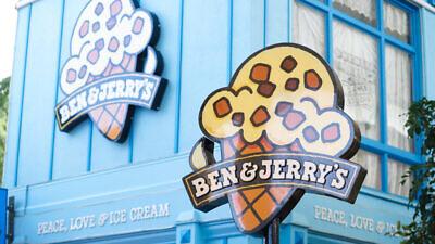 A Ben & Jerry's ice-cream shop in Australia. Credit: Enchanted_Fairy/Shutterstock.