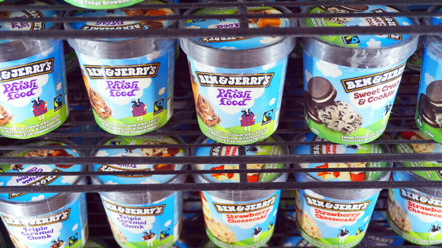 Ben & Jerry's ice-cream in a grocery-store freezer. Credit: Ho Su A Bi/Shutterstock.com.