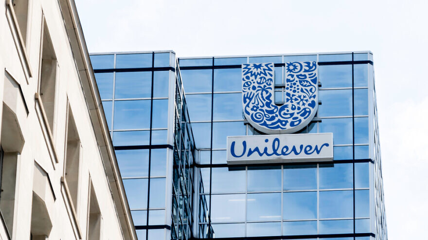 Unilever Canada sign on their head office in Toronto, Canada. Credit: JHVEPhoto/Shutterstock.