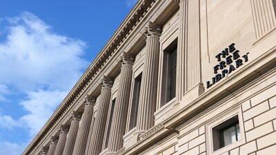The Free Library of Philadelphia. Credit:  Tupungato/Shutterstock.