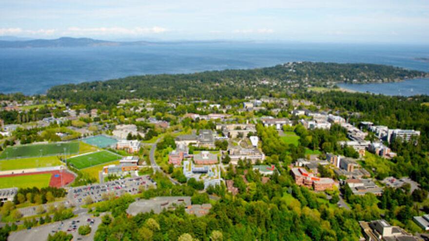 The University of Victoria in Victoria, British Columbia. Credit: University of Victoria.