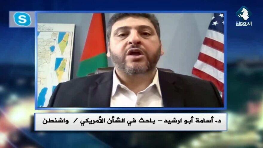 Osama Abuirshaid, the executive director of American Muslims for Palestine, speaks with Joran's Yarmouk TV on Sept. 22, 2021. (MEMRI)