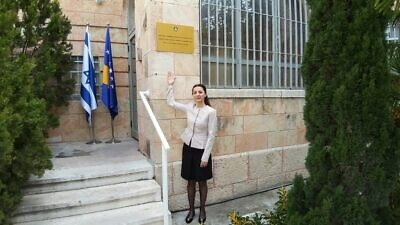 Ines Demiri, the chargé d'affaires of Kosovo, in front of the country's embassy in Jerusalem. Source: Ines Demiri/Twitter.