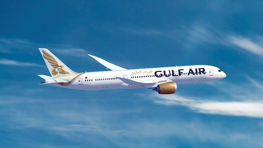 Direct flights will begin from Bahrain to Israel, September 2021. Credit: Gulf Air.