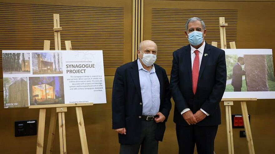 Chairman of the Babi Yar Holocaust Memorial Center Natan Sharansky (left) and Israel's Knesset Speaker Mickey Levy. Credit: Courtesy.