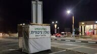 Colel Chabad has set up a public sukkah in Tzfat, in northern Israel, for use during the Sukkot holiday, September 2021. Credit: Courtesy.