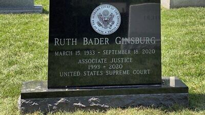 Tombstone of former U.S. Supreme Court Justice Ruth Bader Ginsburg, September 2021. Source: Screenshot.