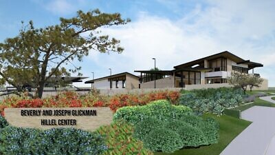 A rendering of the new Hille Center at the University of California San Diego. Credit: Hillel.