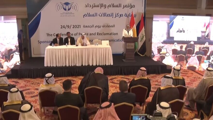 A conference in Erbil, Iraq, hosted by the Center for Peace Communications, September 2021. Source: Screenshot.