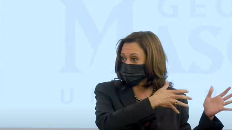 U.S. Vice President Kamala Harris addresses students at George Mason University in Virginia, Sept. 28, 2021. Source: YouTube/Screenshot.