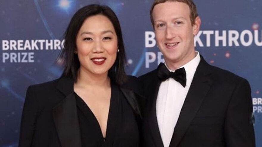 Facebook founder Mark Zuckerberg and his wife, Priscilla Chan. Source: Instagram.