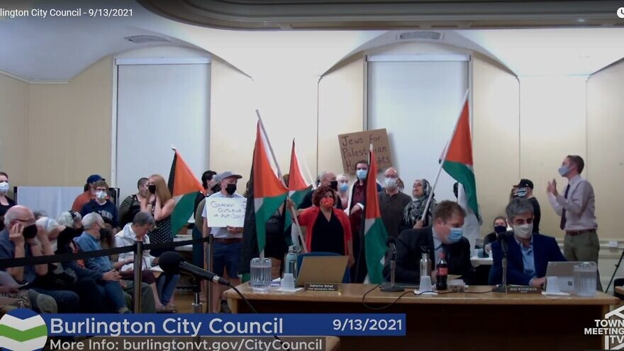 Pro-Palestinian supports and Jewish residents and organizations gather at a City Council meeting in Burlington, Vt., which put a measure to boycott Israel up for consideration, Sept. 13, 2021. Source: Screenshot.