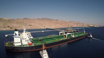 Oil tanker in the Red Sea. Credit: EAPC.