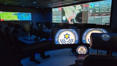 Dubbed the National Jewish Security Operations Command Center, JSOCC is a high-tech, centralized location where intelligence analysts and security professionals can monitor and track threats to the Jewish community, as well as coordinate responses with its partners including local, state and federal law enforcement. Credit: Courtesy.