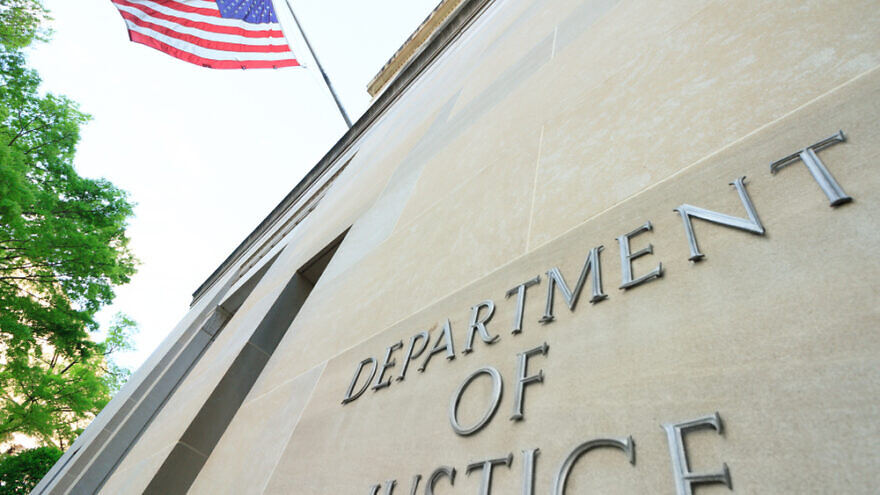 A view of the Department of Justice. Credit: CHRISTOPHER E ZIMMER/Shutterstock.