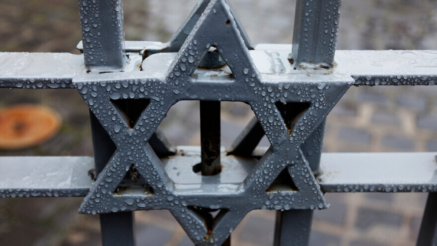 A gate with a Star of David on it. Credit:  Shutterstock/Peter Ekvall.