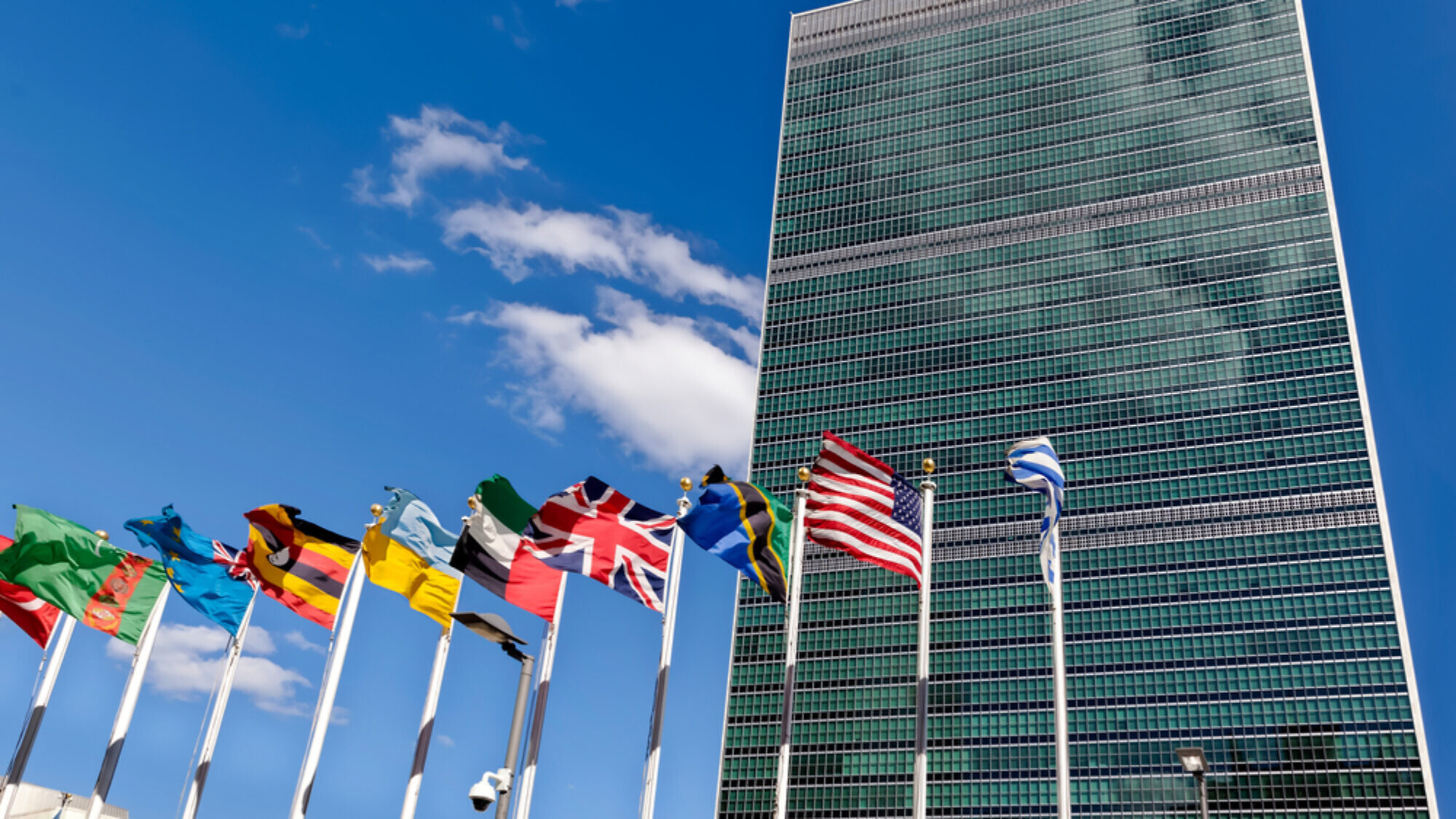 United Nations headquarters in New York City, USA. Credit: blurAZ/Shutterstock.