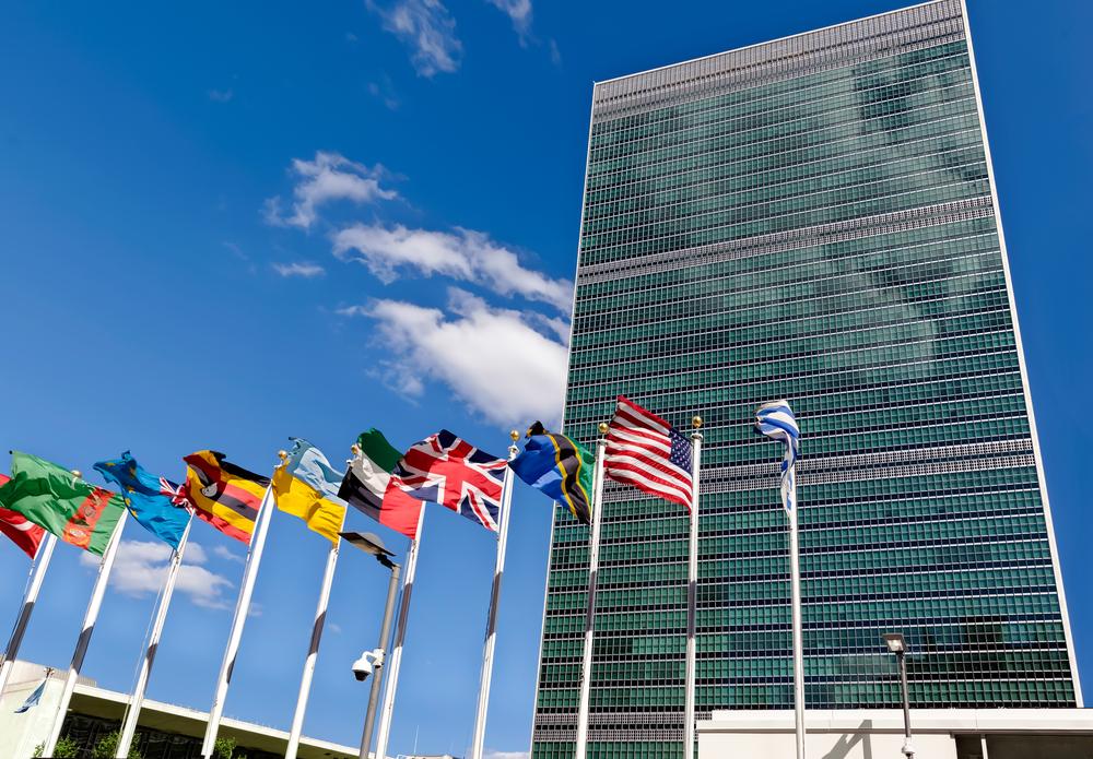 United Nations headquarters in New York City. Credit: blurAZ/Shutterstock.