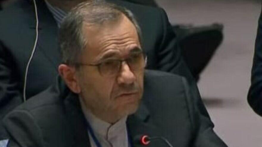 Majid Takht-Ravanchi, Iran's permanent representative to the United Nations. Source: Twitter.