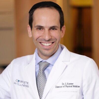 Dr. Shilo Kramer