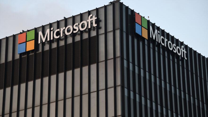 The Microsoft development center in Herzliya, Oct 30, 2020. Photo by Gili Yaari/Flash90.