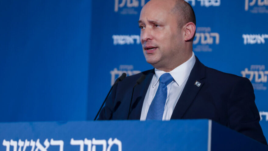 Israeli Prime Minister Naftali Bennett attends the Golan Heights Conference on Economics and Regional Development on Oct. 11, 2021. Photo by Olivier Fitoussi/Flash90.