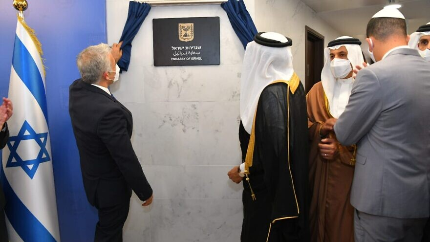 Israeli Foreign Minister Yair Lapid inaugurating Israel's embassy in Bahrain, Sept. 30, 2021. Source: Yair Lapid/Twitter.