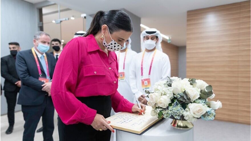 Israel's Interior Minister Ayelet Shaked visits the Expo 2020 in Dubai, United Arab Emirate. Credit: UAE Ministry of the Interior.