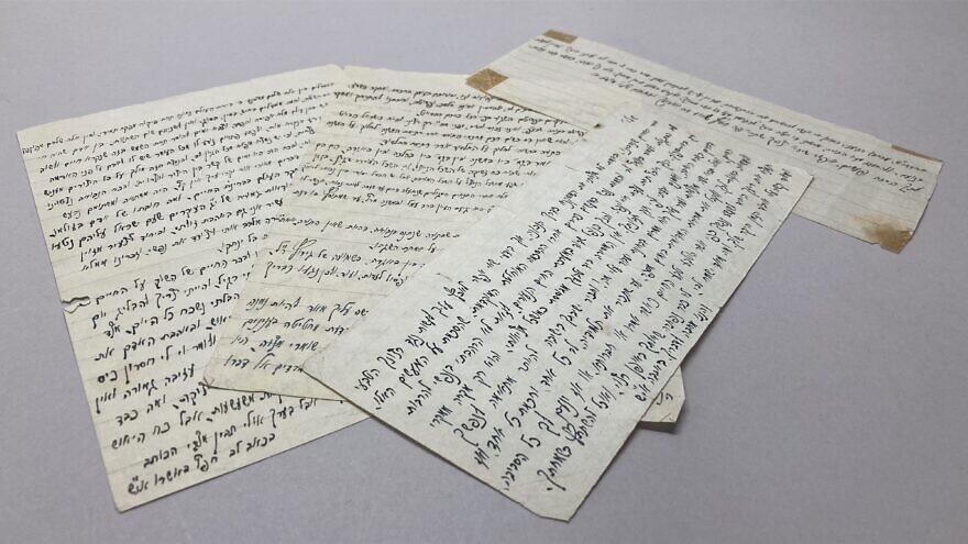 "Letters by the ""Hazon Ish,"" Rabbi Avraham Yeshaya Karelitz (1878-1953). Credit: The National Library of Israel in Jerusalem."