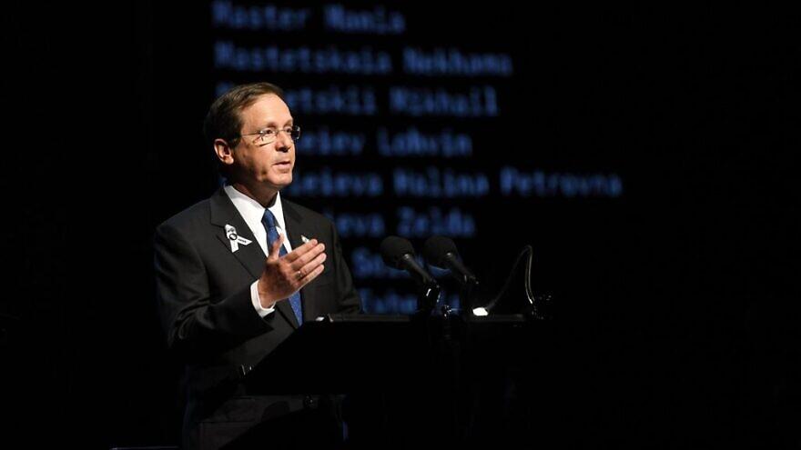 Israeli President Isaac Herzog delivering a speech at the international ceremony marking 80 years since the Babi Yar massacre, Oct. 6, 2021. Credit: Haim Zach/GPO.