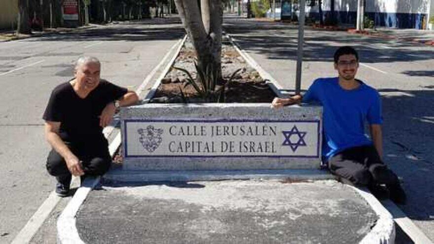 A street in Guatemala is named Jerusalem Street, capital of Israel. Credit: Israeli embassy in Guatemala.