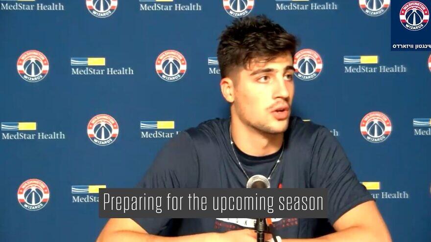 Israeli NBA basketball player Deni Avdija of the Washington Wizards. Source: Screenshot.