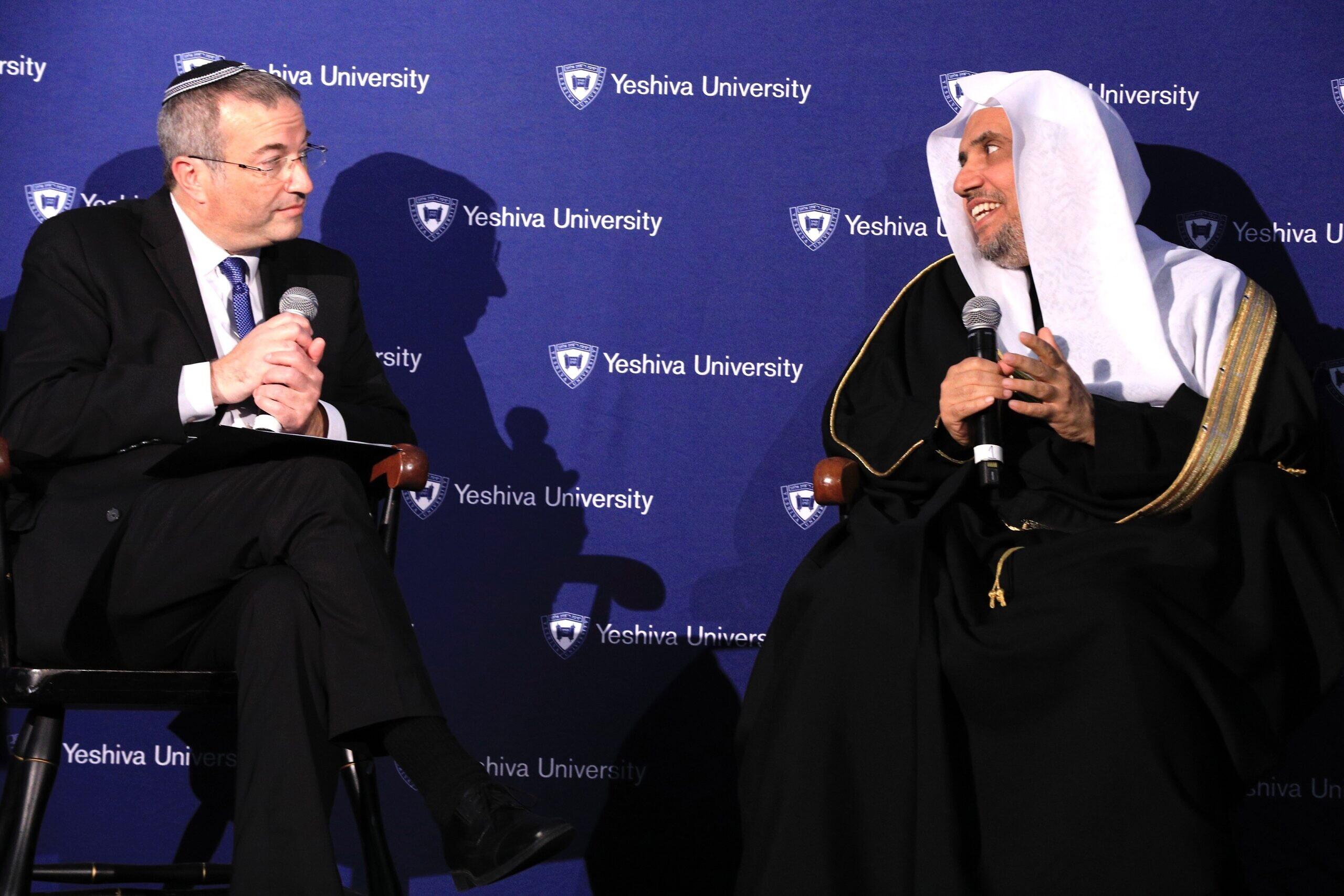 Yeshiva University Welcomes Muslim World League Secretary General Sheikh Dr. Mohammad Al-Issa for Inaugural Presidential Forum Conversation