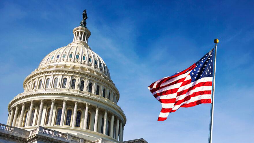 Capitol Hill. Credit: rarrarorro/Shutterstock.