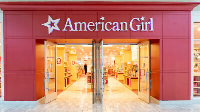 American Girl storefront in Tysons Corner Center, Va. Credit: JHVEPhoto/Shutterstock.