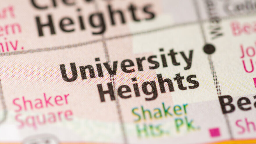 University Heights, Ohio. Credit: SevenMaps/Shutterstock.